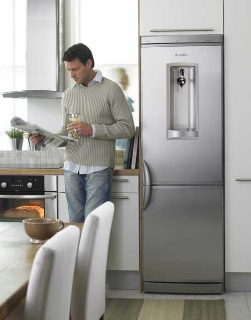 The super fridge - HomePub