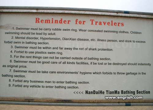 Reminder for travellers